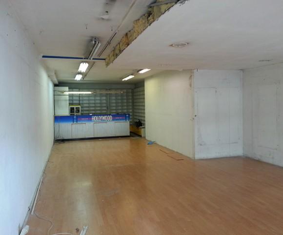 Intérieur avant rénovation